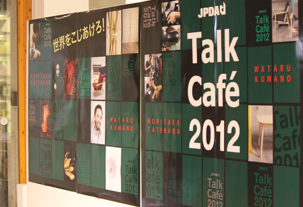 talkcafe02