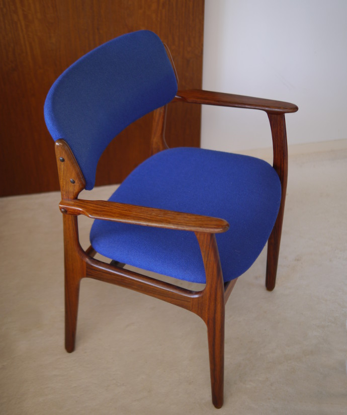 Model 50 Arm Chair / Erik Buch(エリック・バック)
