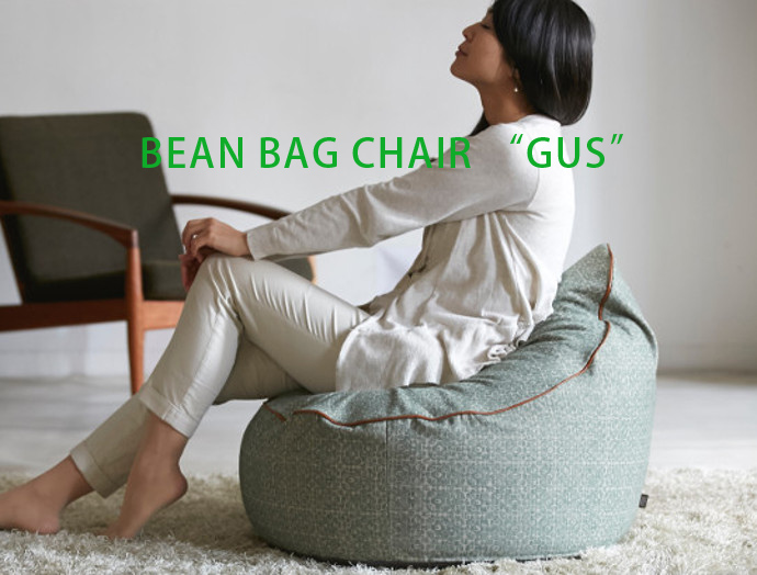 "BEAN BAG CHAIR ""GUS"""