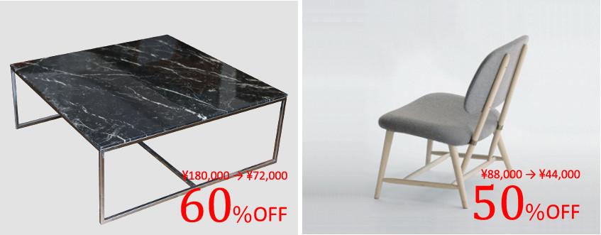 bargain2017-022