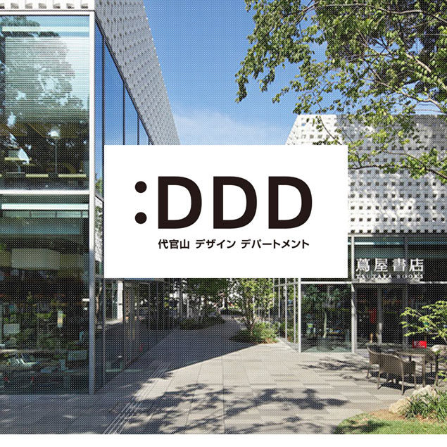 :DDD 代官山 Design Department