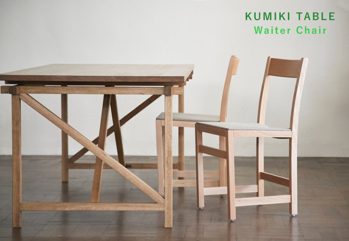 KUMIKI TABLE