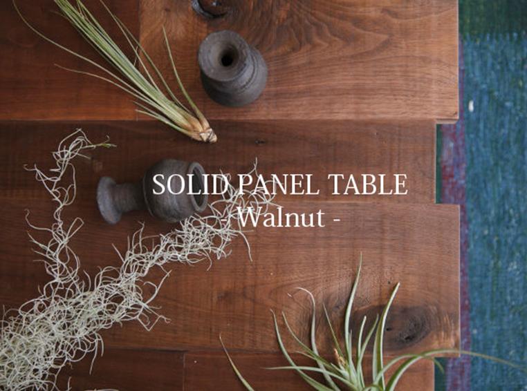 プールアニック ソリッドパネルテーブル