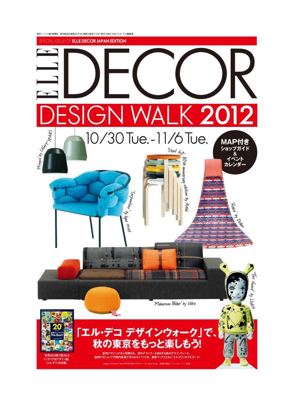 DESIGN WALK 2012